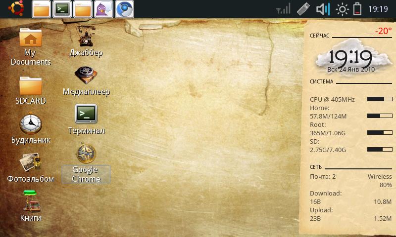 screenshot-3261883.png